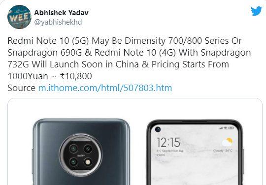 СМИ: Redmi Note 10 Pro станет одним из самых производительных смартфонов в мире