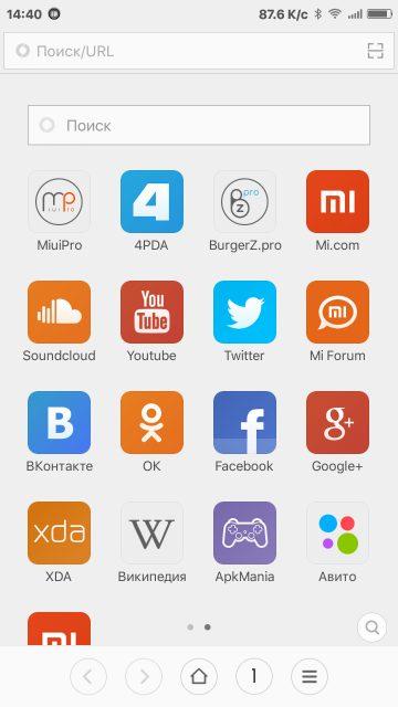 5 приложений, которые в Android-смартфоне занимают место зря