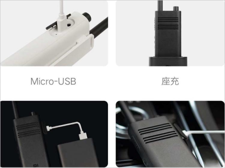 Xiaomi представила рацию за 18 долларов