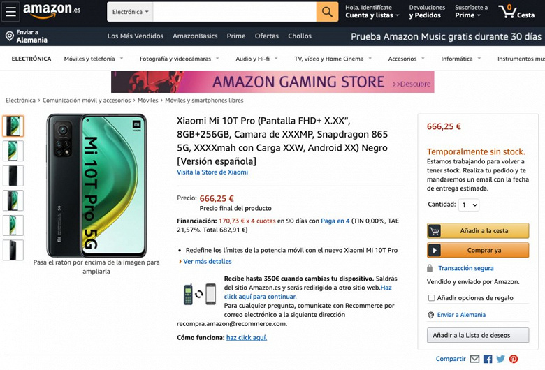 В Сеть слили данные о цене перспективных смартфонов Xiaomi Mi 10T и Xiaomi Mi 10T Pro