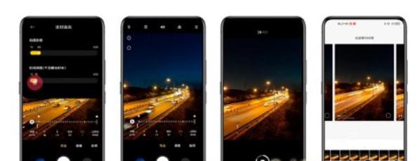 Новые возможности MIUI 12 разнообразят увлечение фотографией