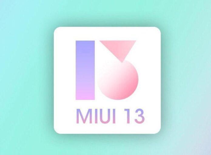 MIUI 13: первые подробности