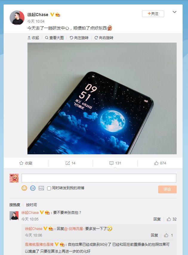 Realme разрабатывает смартфон с подэкранной камерой
