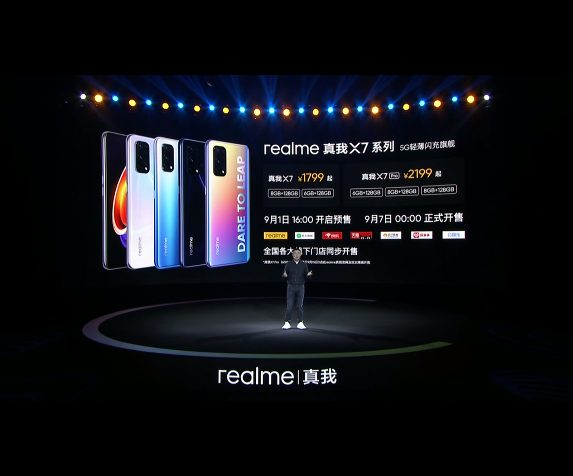 Realme X7 и X7 Pro - цены
