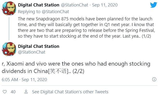 Релиз Xiaomi Mi 11 в начале 2021 года подтверждается авторитетным инсайдером