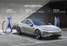 Китайская компания готова бесплатно заряжать электрокары своего производства в течение всего срока эксплуатации