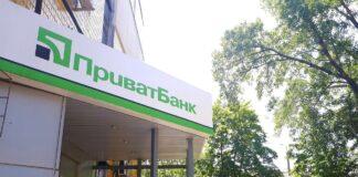 Приватбанк меняет тарифы для корпоративных клиентов