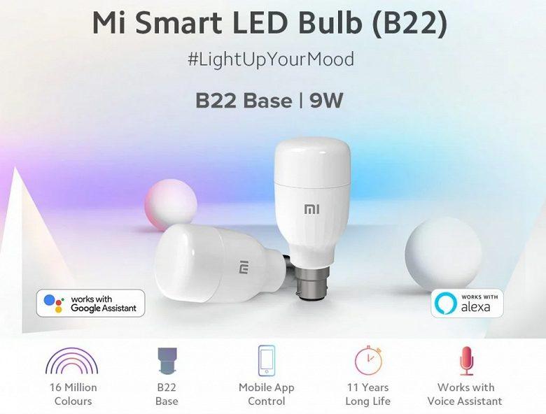 «Умная» лампа Xiaomi Mi Smart LED Bulb прослужит 10 лет