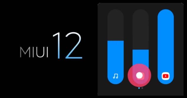 MIUI 12 научили плавно переключать звук между телефоном и соединенными через Bluetooth устройствами