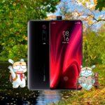Xiaomi назвала график распространения MIUI 12 на базе Android 11