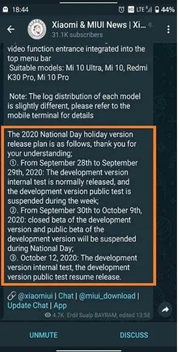 СМИ: смартфоны Redmi Note 7 отказываются работать с MIU 12