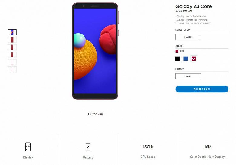 Компания Samsung показала смартфон за 85 долларов