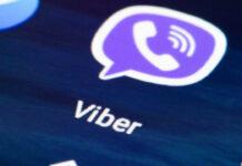 Чат-бот компании СДЭК в Viber пополнится сервисом «Мегамозг»