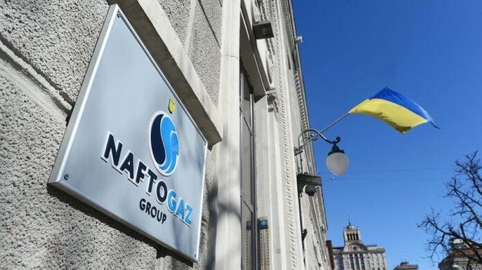 «Газ для народа» - запущен совместный сервис ПриватБанка и Нафтогаза, позволяющий сэкономить на коммуналке