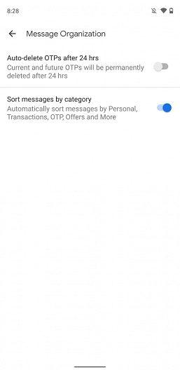Официальные сообщения в Android станут похожи на Gmail