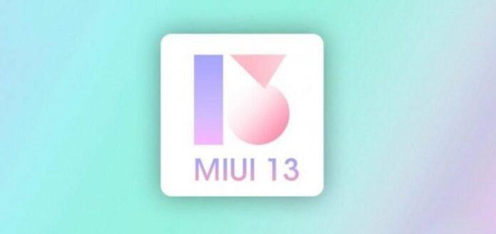 Стало известно, какие устройства будут поддерживаться MIUI 13