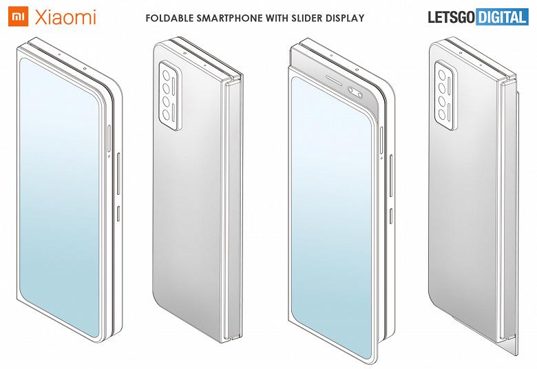 Слитые в Сеть снимки нового патента Xiaomi указывают на возможный внешний вид нового Mi Mix 4