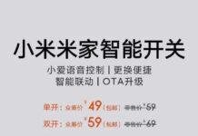 Xiaomi презентовала «наделенный разумом» выключатель с голосовым управлением