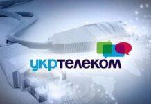 Прогноз: интернет в Украине подорожает в 3 раза
