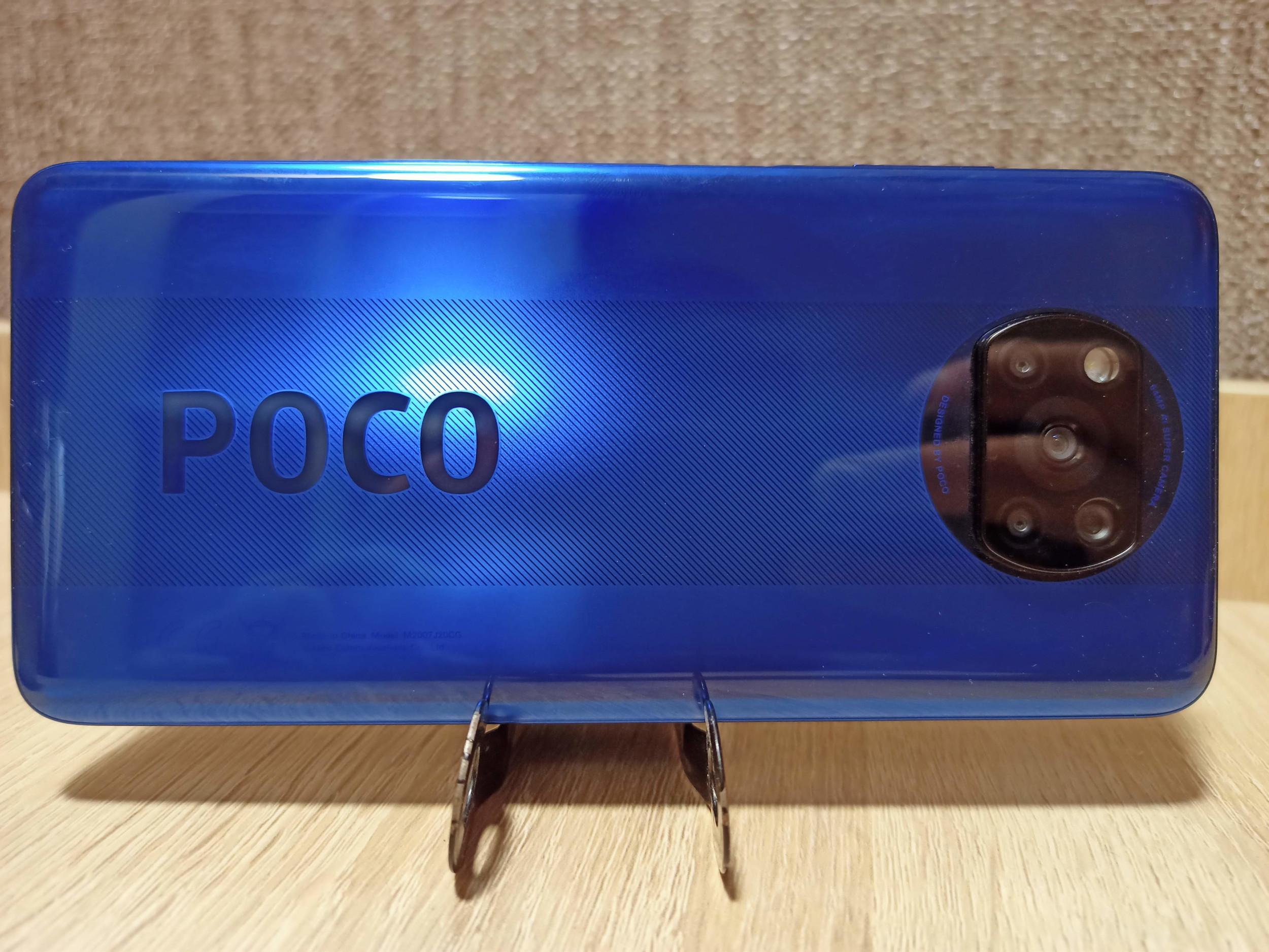 Задняя панель Poco X3
