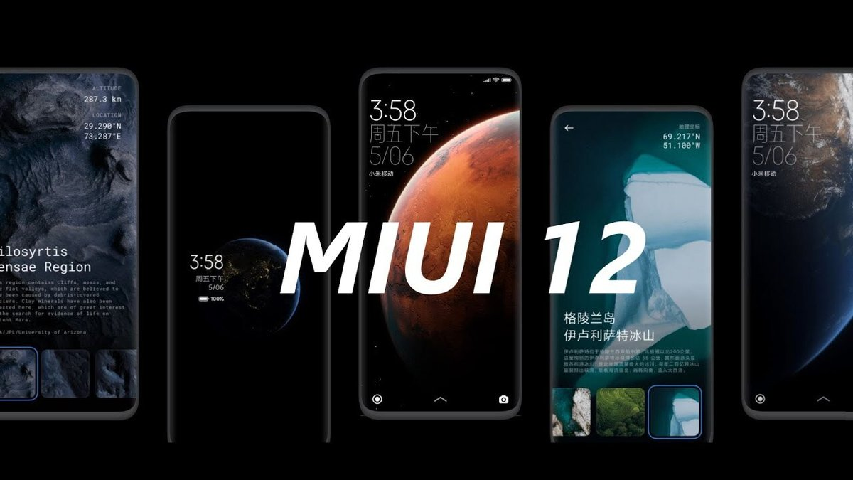 Последняя прошивка MIUI 12 обращает Redmi Note 7 в «кирпич»