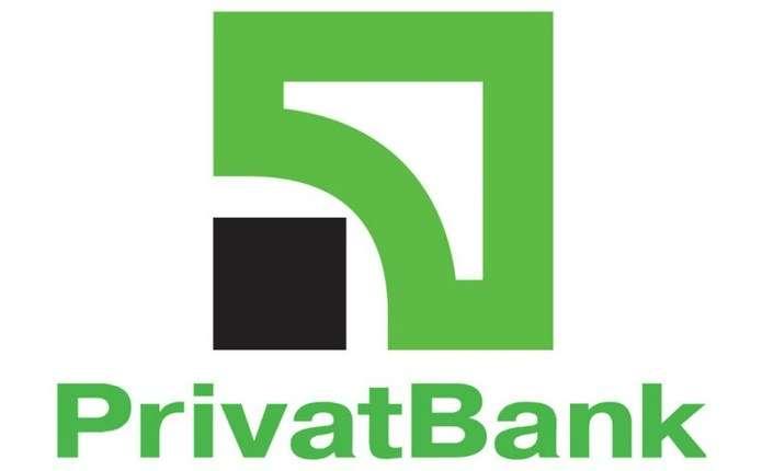 Приватбанк предлагает новенький автомобиль за денежные переводы
