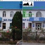 Снимок сделанный на Realme 7 Pro слева