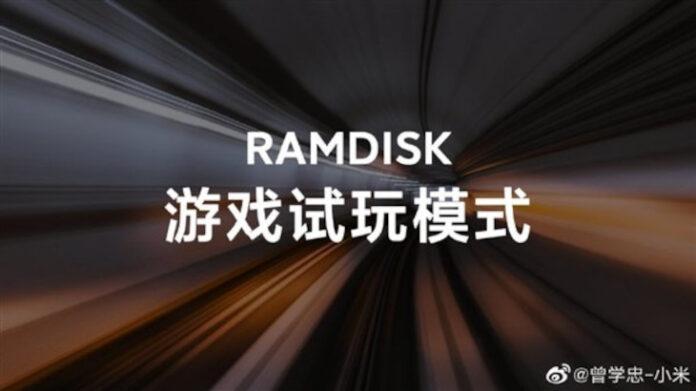 Флагман Xiaomi получил новую уникальную функцию