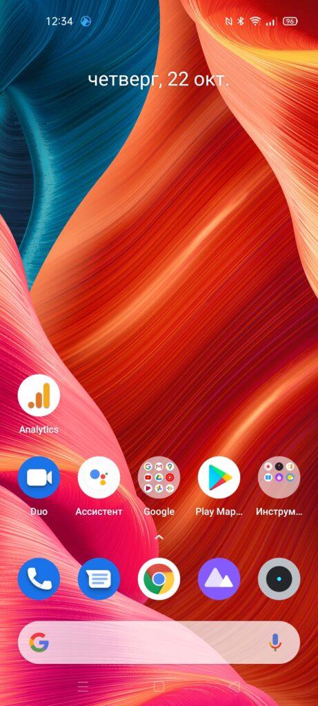 Оболочка Realme UI