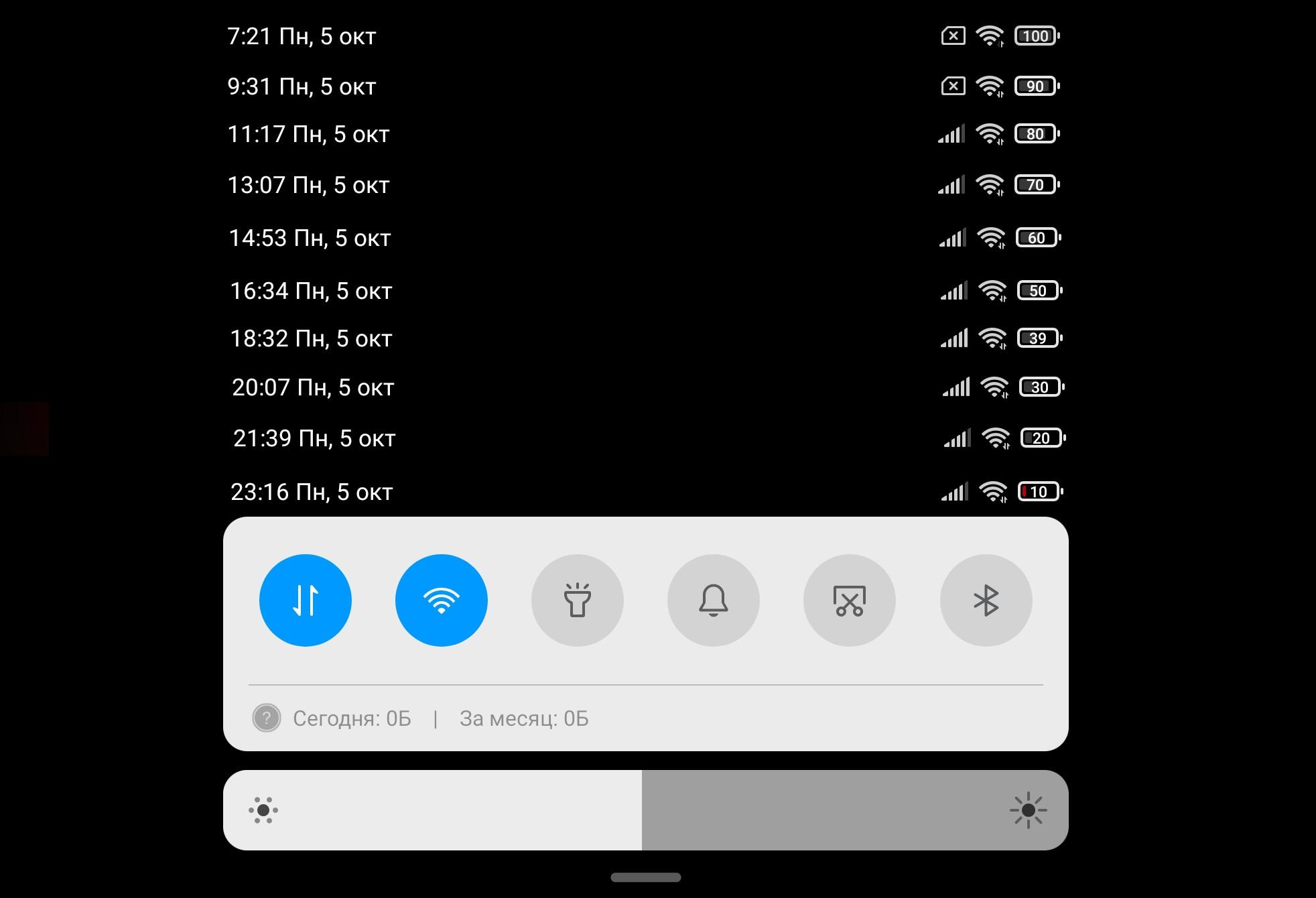 Разряд аккумулятора в Youtube - POCO X3 NFC