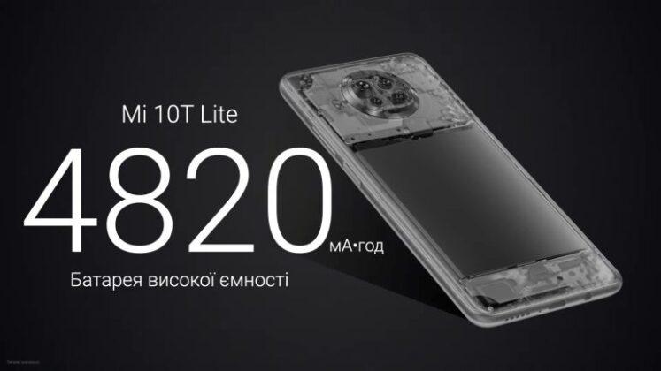 Презентация Xiaomi Mi 10T