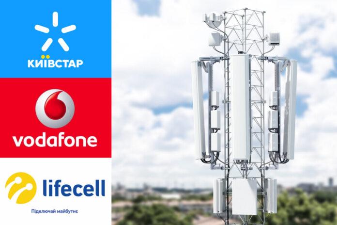 Мобильная связь в Украине