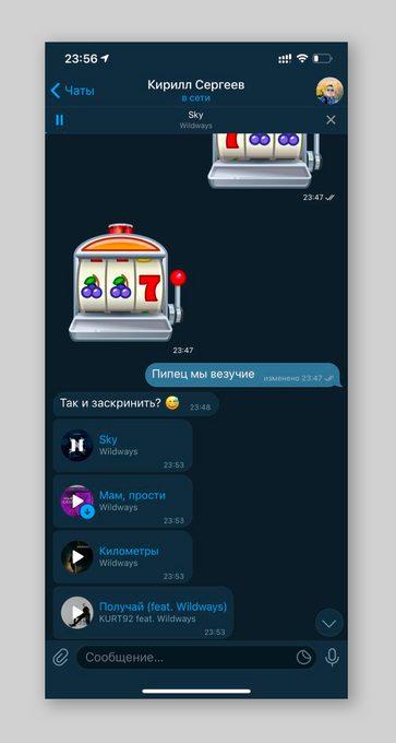 В новой версии Telegram для iOS появятся обложки музыкальных треков и альбомов