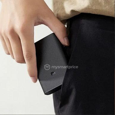 Xiaomi готовит к выпуску компактную версию Mi Power Bank 3