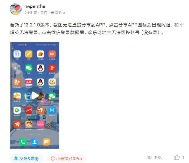 Большое обновление камеры для смартфонов Xiaomi и Redmi больше не рекомендовано к установке