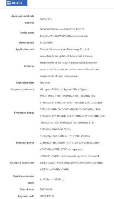 Redmi K40 порадует пользователей мощной зарядкой и дисплеем