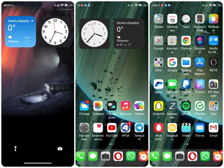 Темы для MIUI 12 – «яблочная» iOS 14.9 G.v12.5