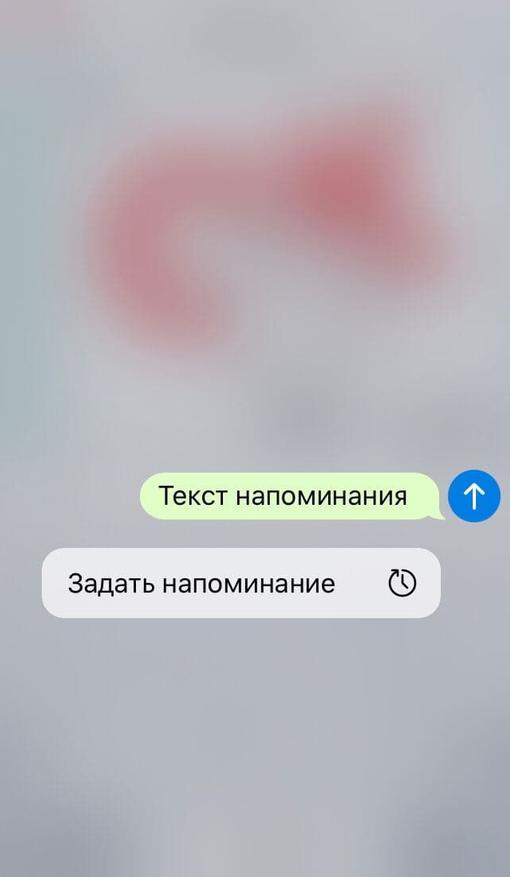 Пять скрытых возможностей Telegram