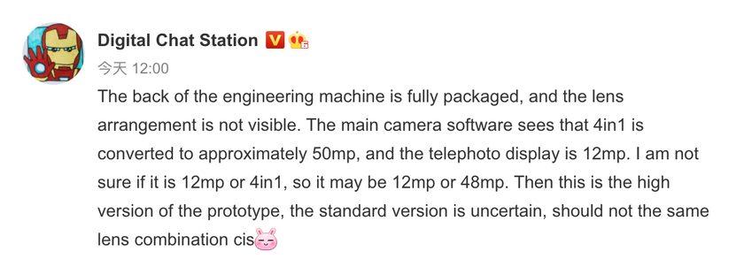 Новая порция сведений о характеристиках Xiaomi Mi 11