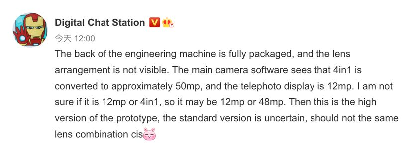 Xiaomi Mi 11: удивит характеристиками камеры и дисплея