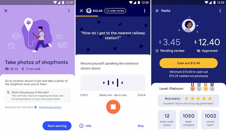 Google предлагает пользователям смартфонов подработку с оплатой наличными
