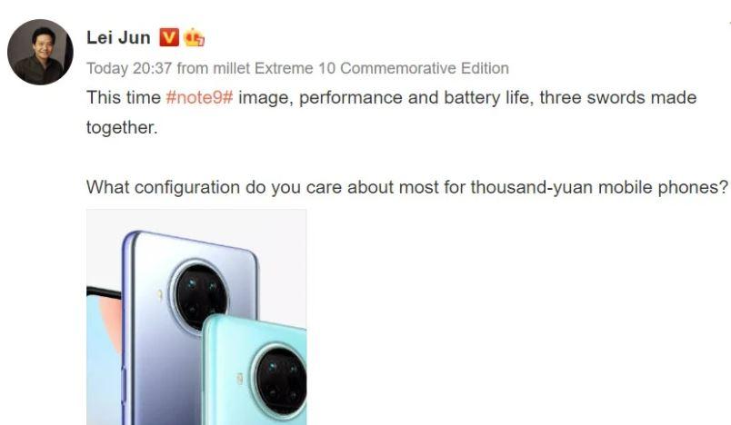 До популяризації Redmi Note 9 підключили «важку артилерію»