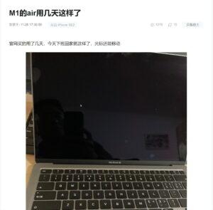 На новых Macbook появляется черный экран