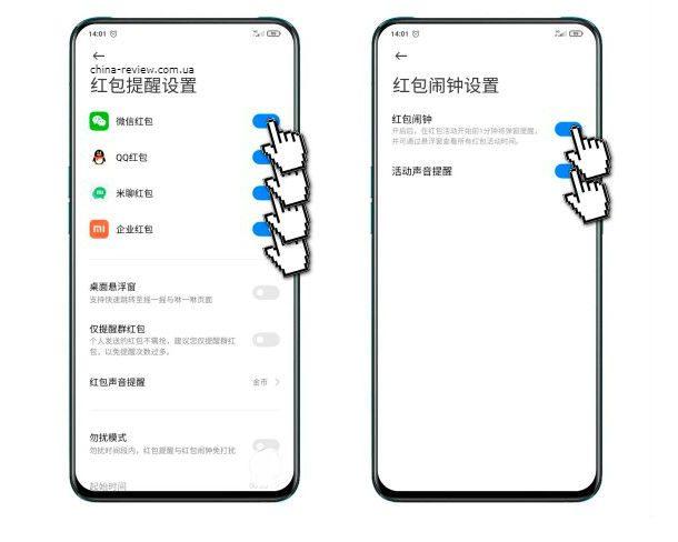 Секреты MIUI: отключение скрытых китайских сервисов и другие важные настройки