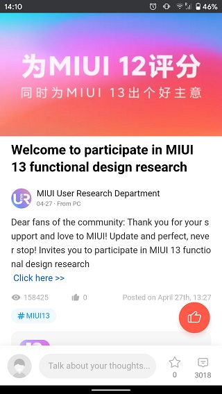 Стала известна точная дата появления MIUI 13 в смартфонах Xiaomi