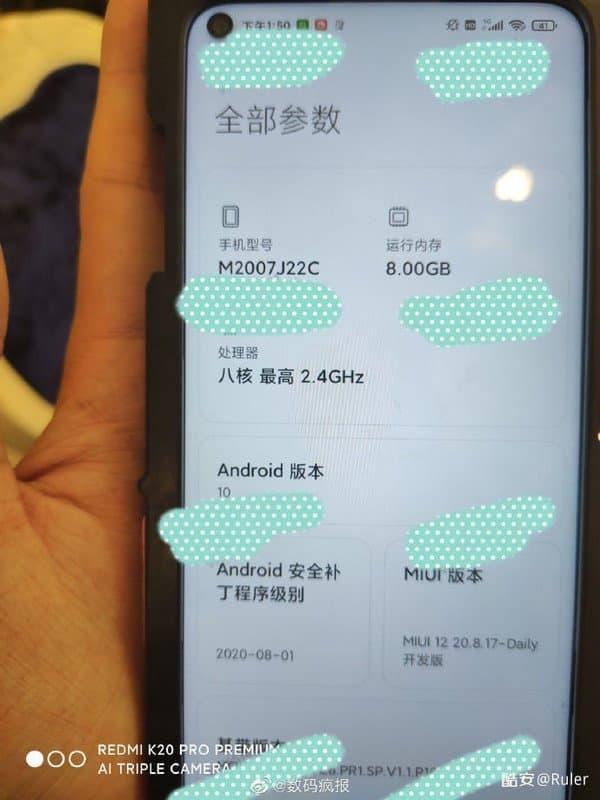 Слухи: новые смартфоны Redmi Note 9 будут выпускаться за пределами Китая под другим именем и отличаться от «собратьев» из Поднебесной