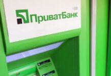 Приватбанк начал выпуск карт китайской платежной системы UnionPay