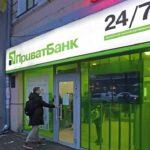 Приватбанк обвинили в незаконной блокировке перевода с карты на карту