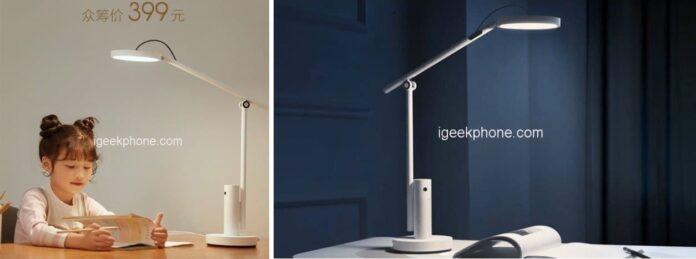 Xiaomi приготовила лампу-камеру для онлайн-обучения