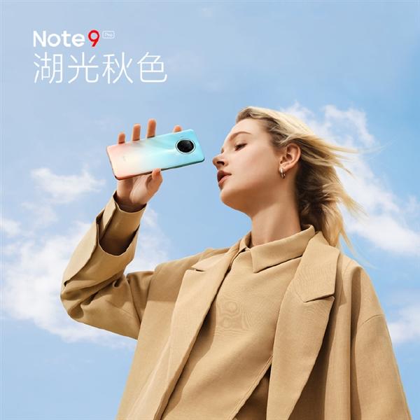 Цветовые решения Redmi Note 9 Pro